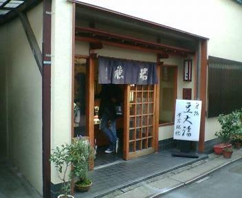 061129mizuho2.JPG
