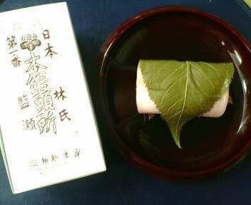 塩瀬総本家の桜餅