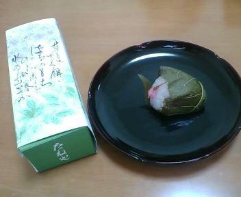 たねやの桜餅