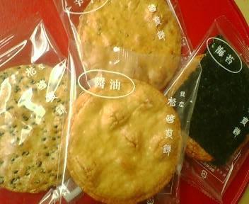 銀座松崎煎餅