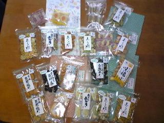 小倉山荘のおかきまとめ買い
