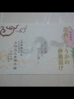 CA390178-0001-0001.JPG