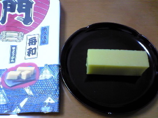 090212funawa.jpg