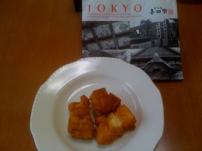 喜田家アゲ餅