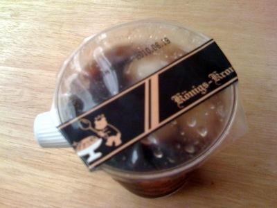 ケーニヒスクローネのコブレンツ コーヒーゼリー