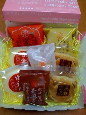 越中富山 リブランのお菓子