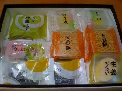 金沢の和菓子 村上