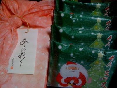 桂新堂クリスマスえびせんべい